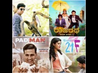 Most Of Kannada Movies Are Released This Month Feb