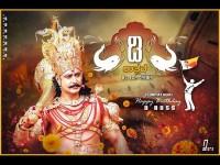 Darshan Birthday Celebration Starts