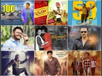 Filmibeat Kannada Poll 2017 End