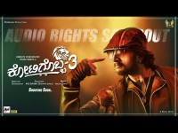 Sudeep Starrer Kotigobba 3 Film Audio Rights Sold Before The Film Was Launched