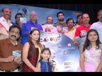 H S Venkatesh Murthy S Hasiru Ribbon Movie Audio Released