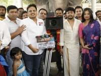 Kannada Movie Orange Goes On Floors