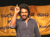 Real Star Upendra To Give Resignation To Kpjp Party