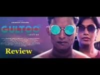 Naveen Shankar Sonu Gowda Starrer Kannada Movie Gultoo Review
