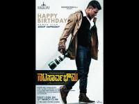 Puneet Rajkumars Movie Title Released Film Is Named Nata Sarvabowma