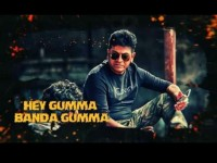 English Sub Title Adding To Tagaru