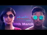 Kannada Movie Gultoo Is Based On Aadhar Online Data Breach