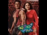 Johny Jhony Yes Papa Kannada Movie Review