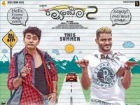 Kannada Actress Shake Their Legs In Rambo 2 Song