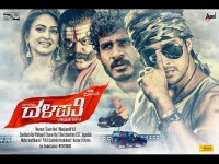 Dalapathi Movie Is Going To Be Released April