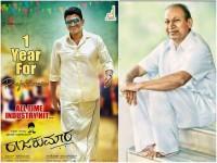 One Year For Raajakumara Kannada Movie