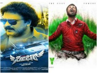 Seizer And Mercury Movies Are Releasing Tomorrow