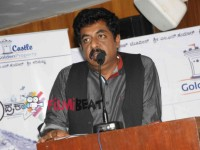 Director Yogaraj Bhat To Launch His Own Audio Company
