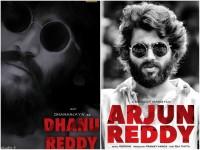 Will Dhananjay Act In Arjun Reddy Kannada Remake