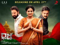 Priyamanis Dhwaja Kannada Movie Review
