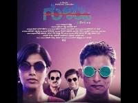 Rakshith Shetty And Rashmika Mandanna Appreciate To Gultoo