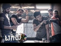Tagaru Movie Will Releasing In Muscat Dubai And Sharjah
