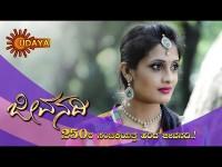 Udaya Tv Serial Jeevanadi Completes 250 Episodes
