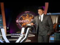 Will Actor Ramesh Aravind Host Kannadada Kotyadhipathi 3 Show