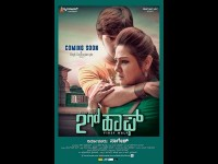 Priyanka Upendra S Second Half Movie Audio Will Launch On May