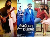 Kannada Movies Are Releasing On May 25th