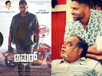 Ambareeshs Son Abhishek Debut Movie Tilted As Amar