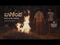 Kannada Film Balekempa Has Been Nominated For New York Indian Film Festival