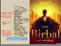 Director Mg Srinivas Calls Lyricists Auditions For Birbal Trilogy Kannada Movie