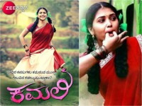 Kamali Kannada Serial To Get Launch On May 28th