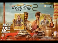 Kannada Movies Are Releasing On May 18th