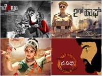 Kannada Movies Are Releasing On June 1st