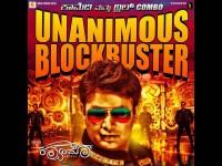 Rambo2 Kannada Film Has Grossed Over Rs 7 25 Crore In A Week