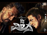 The Villain Kannada Film Audio And Teaser Will Be Released In June