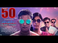 Kannada Movie Gultoo Complete 50 Days