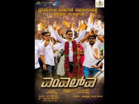 Mla Movie Ready To Release