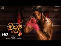 Sudeep Has Uploaded Pictures Of Pailwan Movie