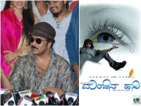 Actor Ravichandran Spoke About Manjina Hani Movie