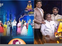 Sarigamapa Season 14 Reality Show Has Reached Semi Final