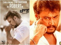 Actor Darshan Do Special Appearance In Inspector Vikram Kannada Movie