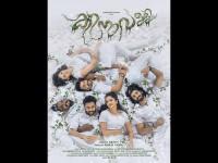 Surabhi Santhoshs Kinavalli Movie Will Releasing On July 27th