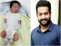 Junior Ntr Become Father For The Second Time