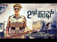 Kannada Movie 2nd Half Critics Review