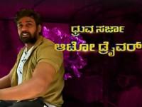 Sada Nimmondige Srujan Lokeshs New Show For Udaya Tv