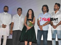 Actor Upendra Released Aa Karaala Ratri Kannada Movie Audio