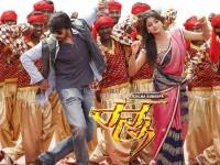 Ranna Kannada Movie 5th Trending Video In Youtube