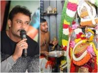 Darshan Donates Pets To Mahakalamma Temple Chamrajpete
