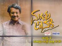 Magalu Jaanaki Kannada Serial Song Getting Positive Response