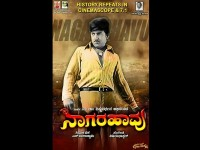 Jaggesh Has Said He Has Seen 42 Times Vishnuvardhans Nagarahaavu Cinema