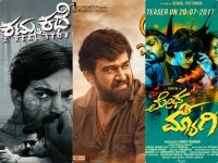 Kannada Movies Are Releasing On June 8th