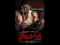 Dhananjaya Starrer Telugu Movie Motion Poster Released